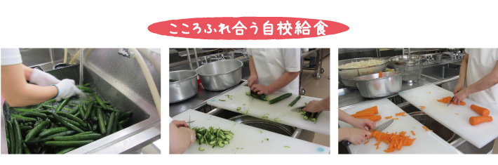 kyusyoku2015-slice_03