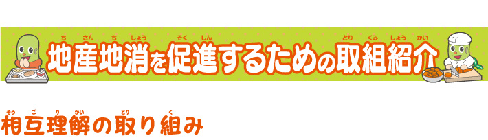 kyusyoku2015-slice_07