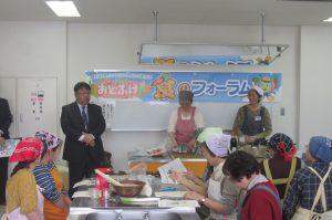 エコ料理教室①(浦木先生 村田先生)